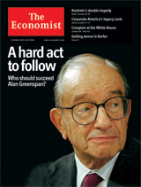 Alan Greenspan: A hard act to follow
