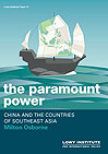The Paramount Power (Levy Institute)